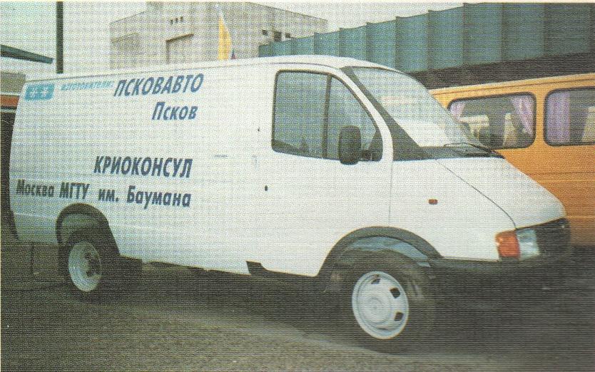 Фургон1